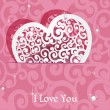 Stock Vector: Pink heart applique Valentine card