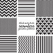 Set of black and white seamless geometric patterns — Stock Vector #48954215