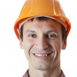 Engineer. — Stock Photo