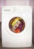 Washing. — Stock Photo