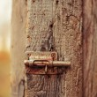 Stock Photo: Latch.
