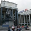 Постер, плакат: Moscow Russia June 27 2008: Monument of Fedor Dostoevski in square near