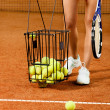Training tennis equipment — Stock Photo