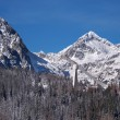 Ski jump and peaks of High Tatras - Stock Photo