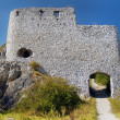Fortification of main gate of Cachtice Castle - Stock Photo