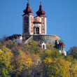 Calvary on Ostry vrch hill, Slovakia — Stock Photo