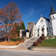 Gothic chruch in Mosovce, Slovakia — Stock Photo