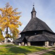 Church in Tvrdosin, UNESCO landmark — Stock Photo