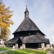 Wooden church in Tvrdosin, Slovakia — Stock Photo