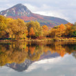 Stock Photo: Sip hill and Vah river in autumn