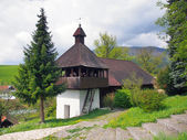 Lutheran church in Istebne village, Slovakia. — Stock Photo