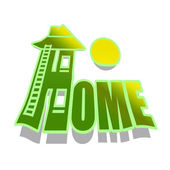 Home concept — Stock Photo