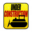 Under construction sign — Stock Photo #31885465