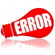 Stock Photo: Error