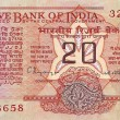 International currency -Indian rupee note — Stock Photo
