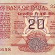 Stock Photo: International currency -Indian rupee note