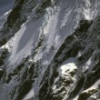 Stock Photo: Steep mountain peaks