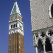 Campanile, belltower — Stock Photo
