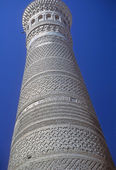 Minaret of mosque — Stock Photo
