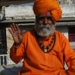 Stock Photo: Hindu Sadhu