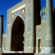 Stock Photo: Medresseh, RegistSquare Timurid era