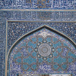 Stock Photo: Intricate Persimosaics, Mosque detail