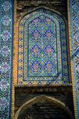 Floral mosaic detail — Stock Photo