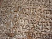 Detail, incarnation of Vishnu as a boar — Stock Photo
