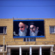 Mural of Ayatollah Khomeini - Stock Photo