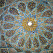 Stock Photo: Mosaics on ceiling