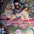 Thanka painting of Tibetan Buddhist guardian spirit — 图库照片