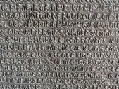 Detail of ancient Indian script — Foto de Stock