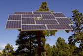 Solar panels at the Visitors Center — Stock Photo