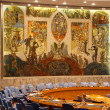 Stock Photo: Security Council chamber