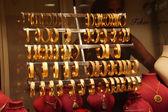 Gold bracelets and bangles — Stock Photo