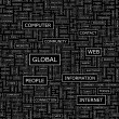 Royalty-Free Stock Imagen vectorial: GLOBAL.