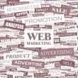 WEB MARKETING. — Stockvektor