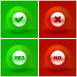 Yes and No — Stock Vector #34496057