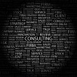 CONSULTING. Word collage on black background. — Stock Vector #3509479