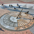 The sundial on granite base — Stock Photo