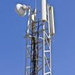 Stock Photo: Tower with aerials of cellular
