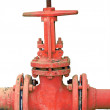 Stock Photo: Rusted valve