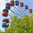 Ferris wheel — Stock Photo #32545045
