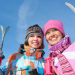 Winter sport - Stock Photo