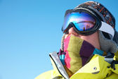 Skier in glases — Stock Photo