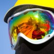 Ski glasses — Stock Photo