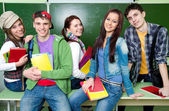Студенты — Стоковое фото