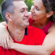 Stock Photo: Mature couple