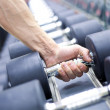 Weight Training Equipment in gym — Stock Photo #24690249