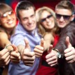 Young party — Stock Photo #25565769